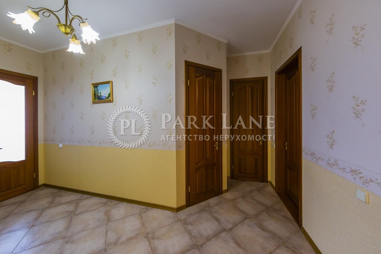 Квартира ул. Владимирская, 49а, Киев, J-31196 - Фото 16