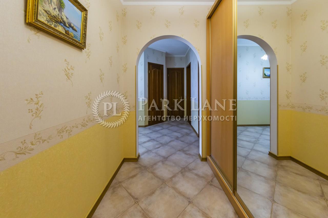 Квартира ул. Владимирская, 49а, Киев, J-31196 - Фото 17