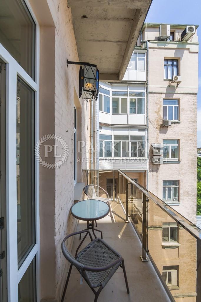 Квартира B-102733, Толстого Льва, 11/61, Киев - Фото 20
