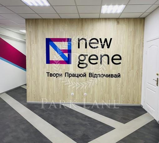 Office, Sobornosti avenue (Vozziednannia avenue), Kyiv, R-39739 - Photo