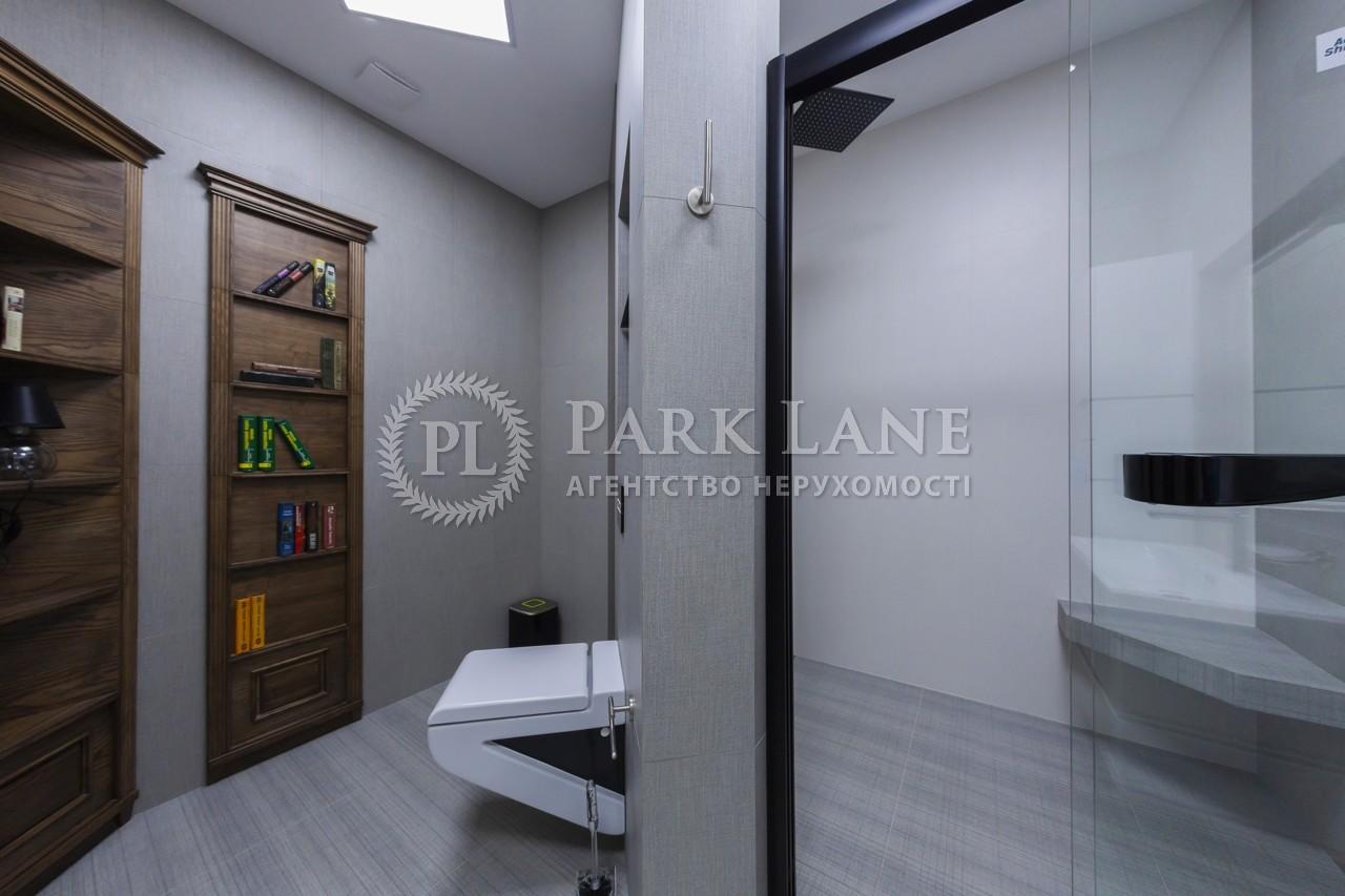 Квартира ул. Грушевского Михаила, 9а, Киев, I-33213 - Фото 16