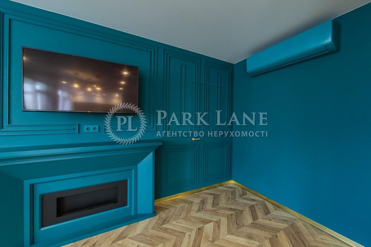 Квартира J-31199, Предславинская, 40, Киев - Фото 7