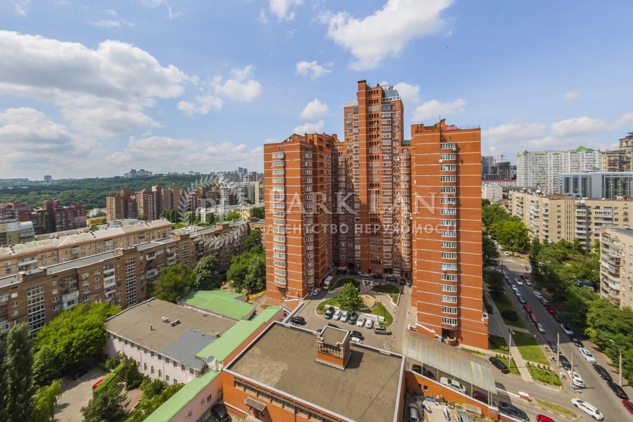 Квартира J-31199, Предславинская, 40, Киев - Фото 27
