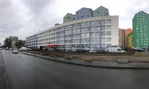 Коммерческая недвижимость, R-39734, Соборности просп. (Воссоединения), Днепровский район