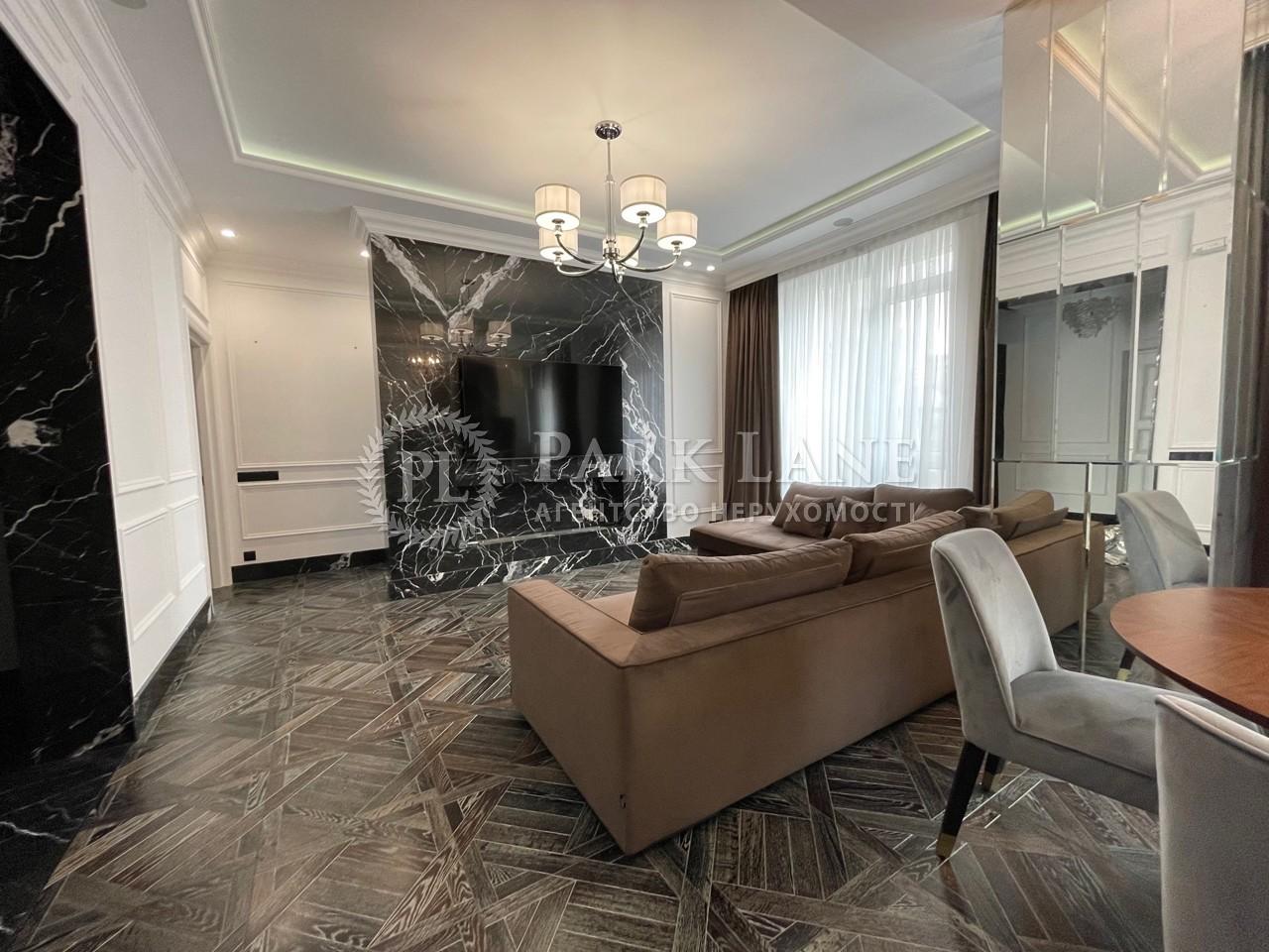 Квартира ул. Саперное Поле, 3, Киев, B-102774 - Фото 13
