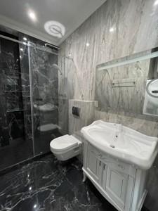 Квартира B-102774, Саперное Поле, 3, Киев - Фото 20
