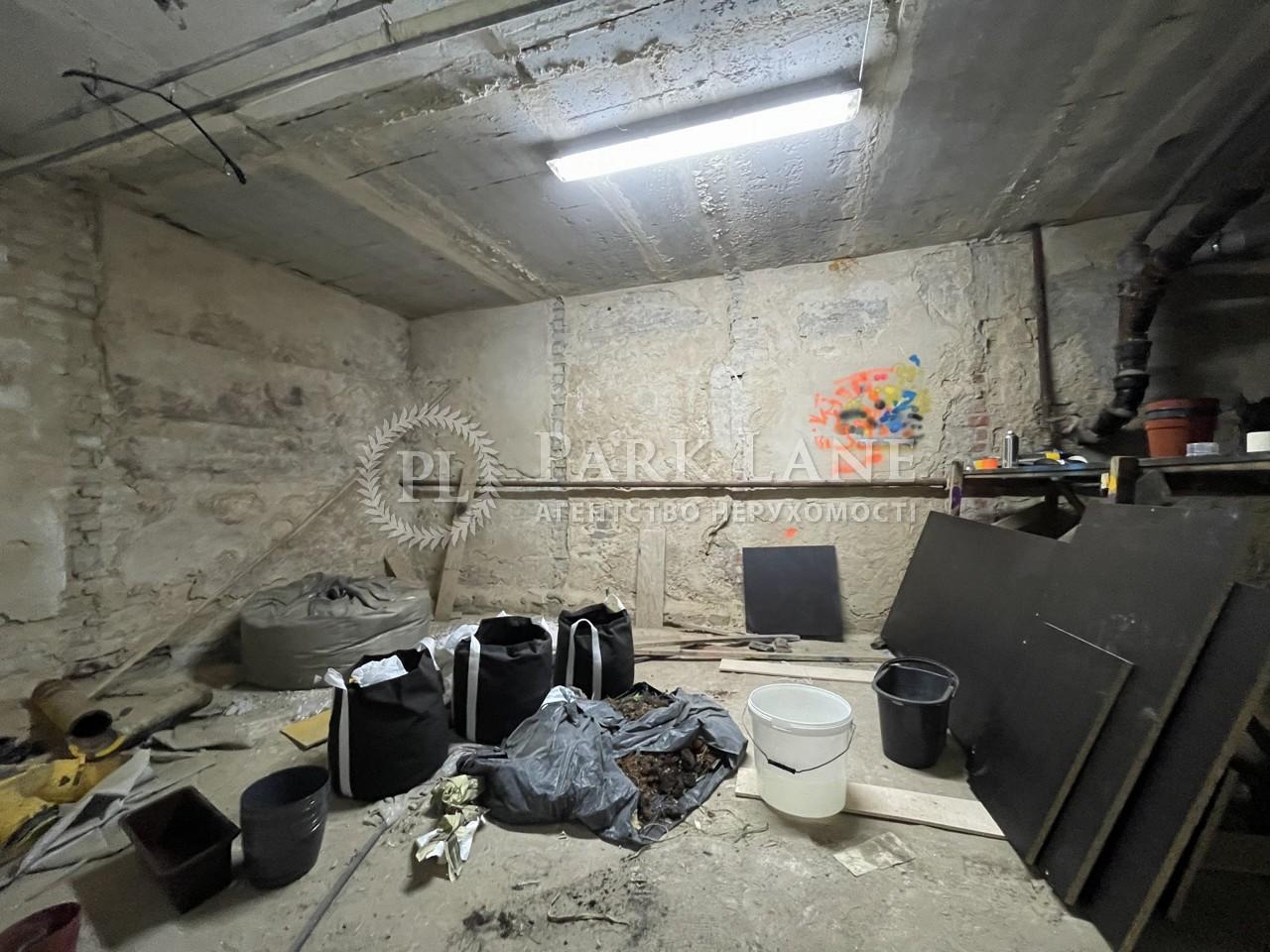 Нежилое помещение, Сечевых Стрельцов (Артема), Киев, R-34145 - Фото 5