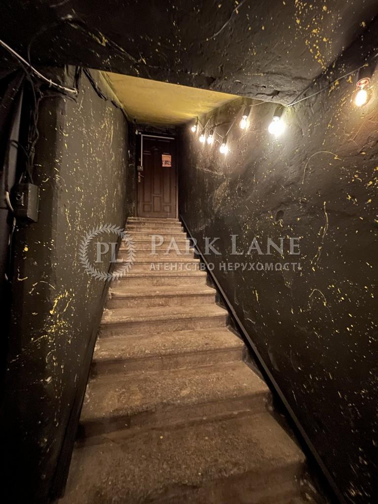 Нежилое помещение, Сечевых Стрельцов (Артема), Киев, R-34145 - Фото 9