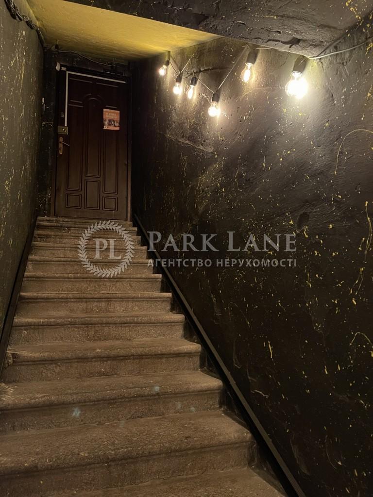 Нежилое помещение, Сечевых Стрельцов (Артема), Киев, R-34145 - Фото 11