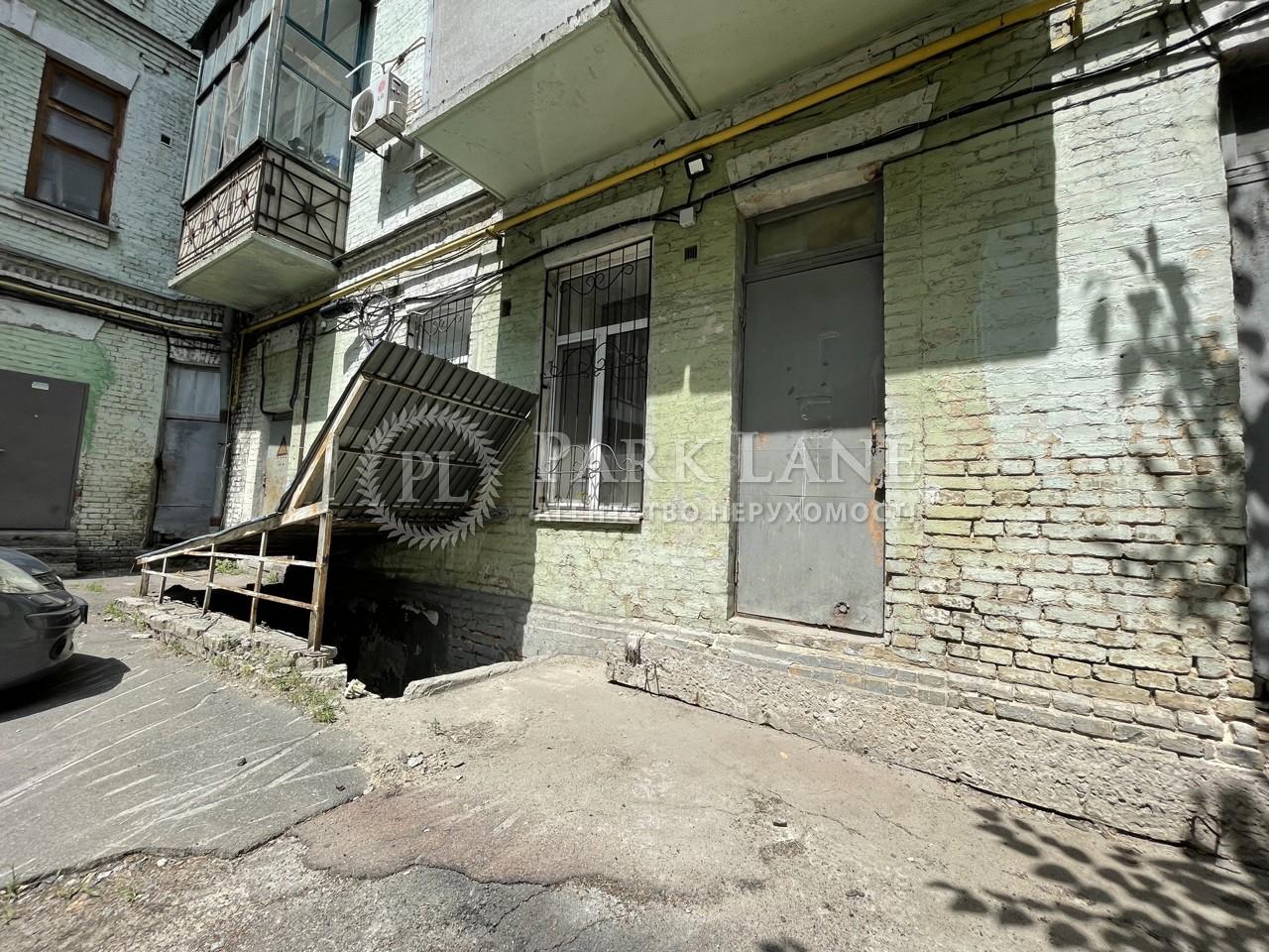 Нежилое помещение, Сечевых Стрельцов (Артема), Киев, R-34145 - Фото 15