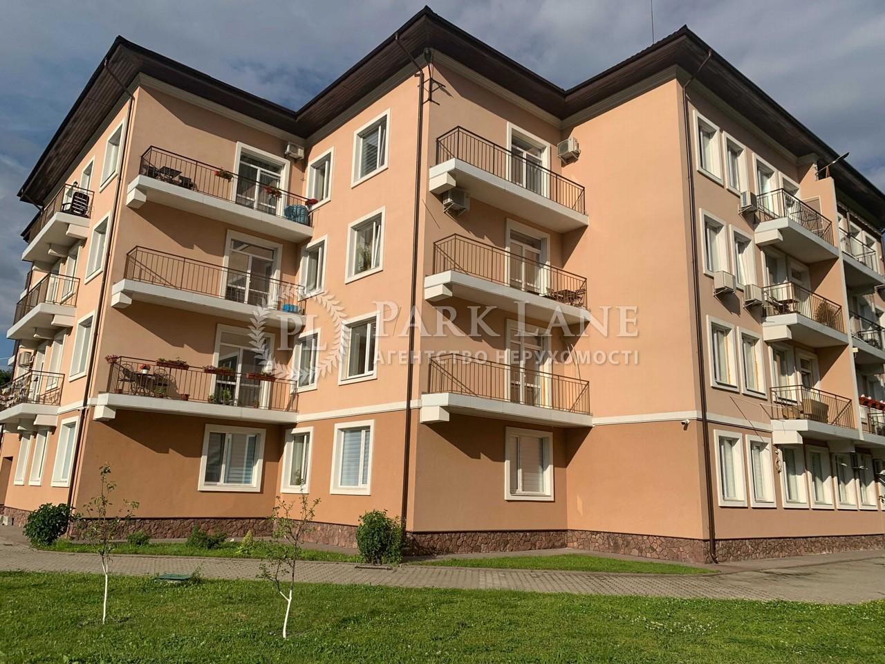 Квартира ул. Байкальская, 29, Киев, Z-787647 - Фото 1