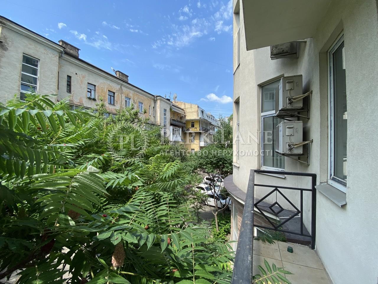 Нежитлове приміщення, B-99603, Хорива, Київ - Фото 20