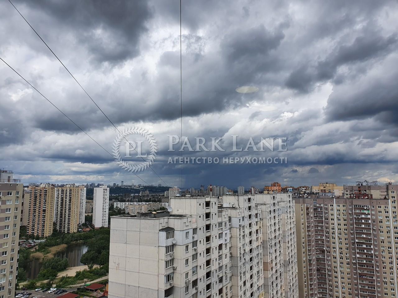 Квартира вул. Григоренка П.просп., 22/20, Київ, B-102621 - Фото 7