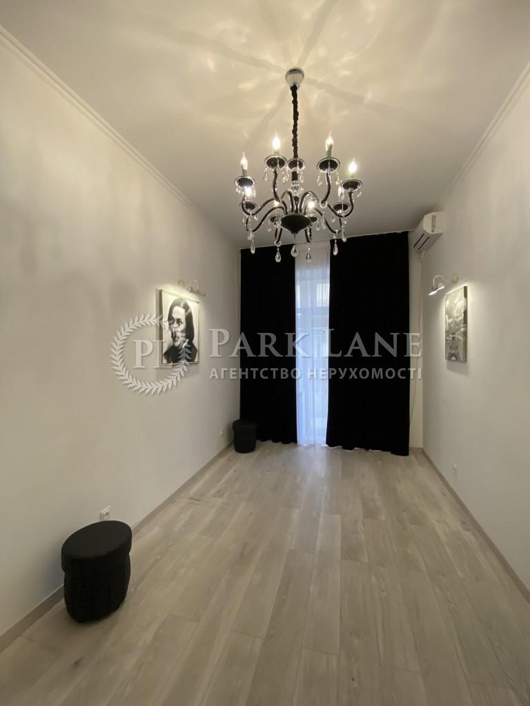 Нежилое помещение, ул. Лютеранская, Киев, B-102778 - Фото 4