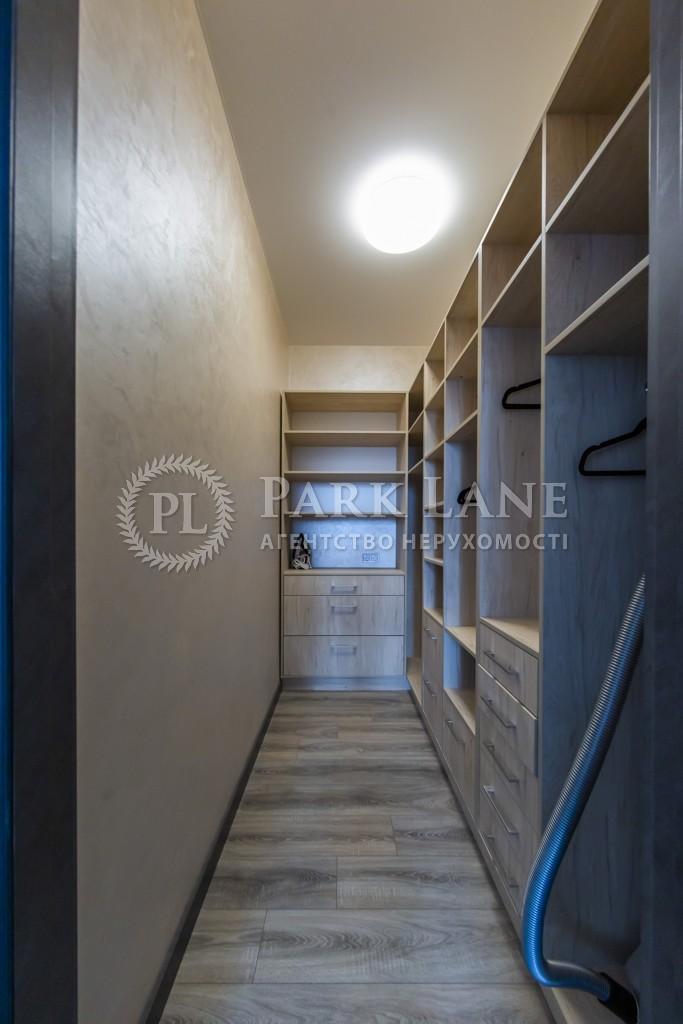 Квартира ул. Демеевская, 33, Киев, L-28648 - Фото 15