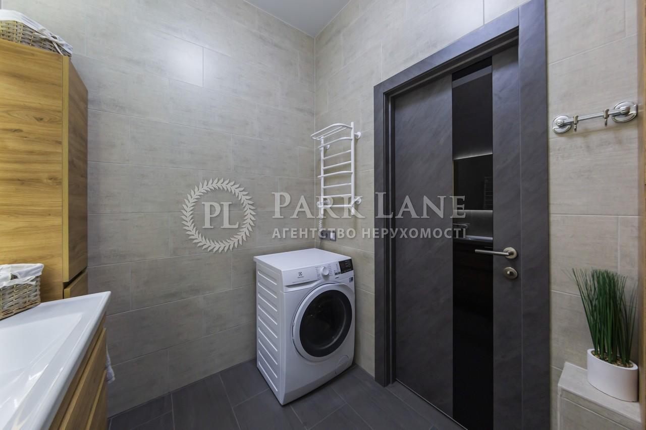 Квартира ул. Демеевская, 33, Киев, L-28648 - Фото 14
