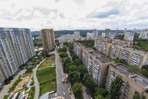 Квартира L-28648, Демеевская, 33, Киев - Фото 23