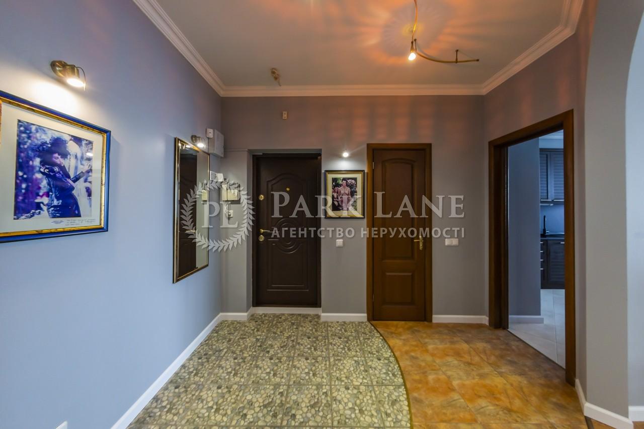 Квартира Z-790293, Голосеевский проспект (40-летия Октября просп.), 68, Киев - Фото 18