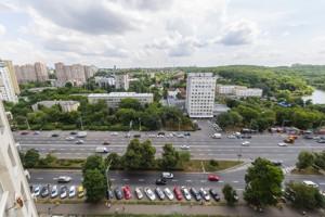 Квартира Z-790293, Голосеевский проспект (40-летия Октября просп.), 68, Киев - Фото 19