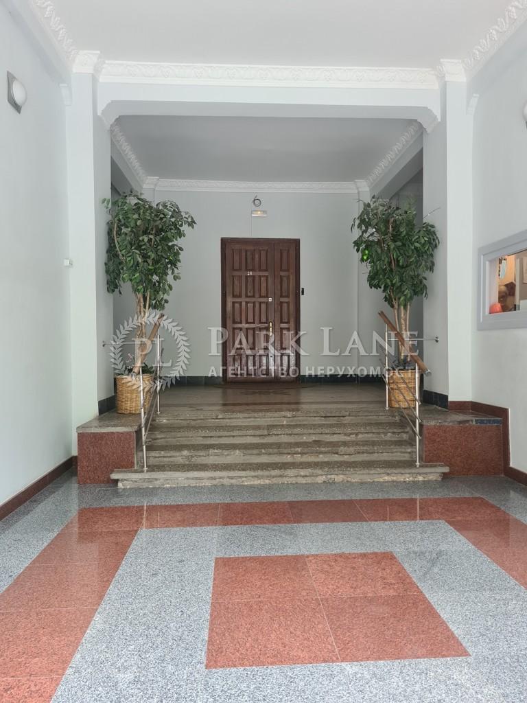 Нежилое помещение, ул. Крещатик, Киев, K-32237 - Фото 19