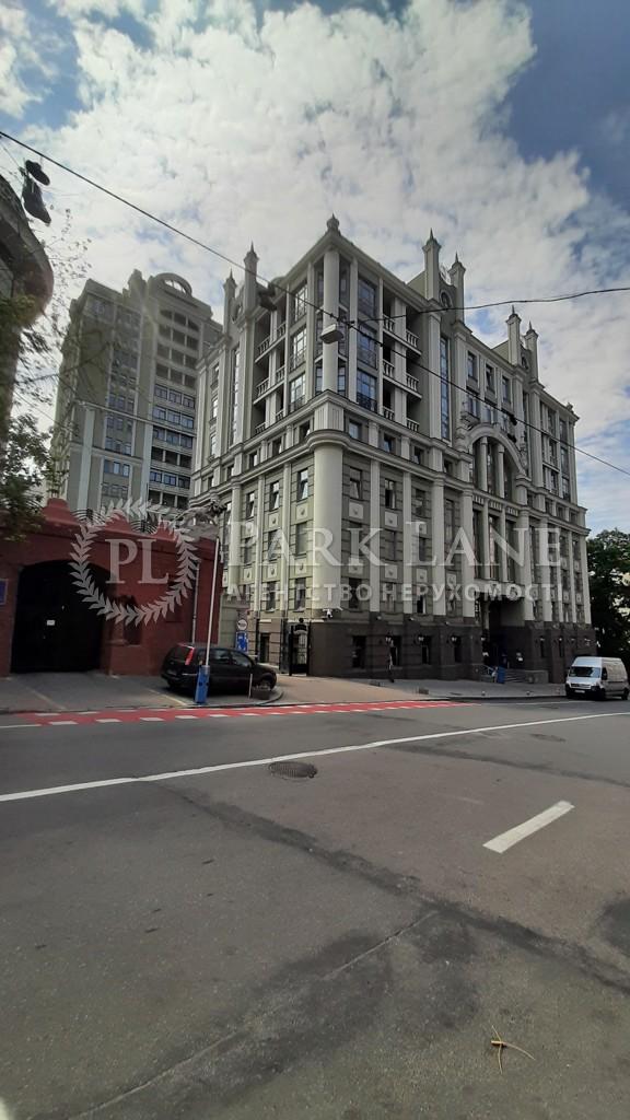 Квартира ул. Гончара Олеся, 35, Киев, R-24165 - Фото 1