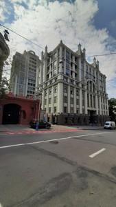 Квартира R-24139, Гончара Олеся, 35, Киев - Фото 1