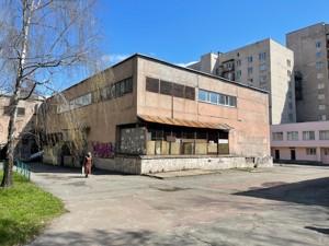 Коммерческая недвижимость, R-39771, Дегтяревская, Шевченковский район