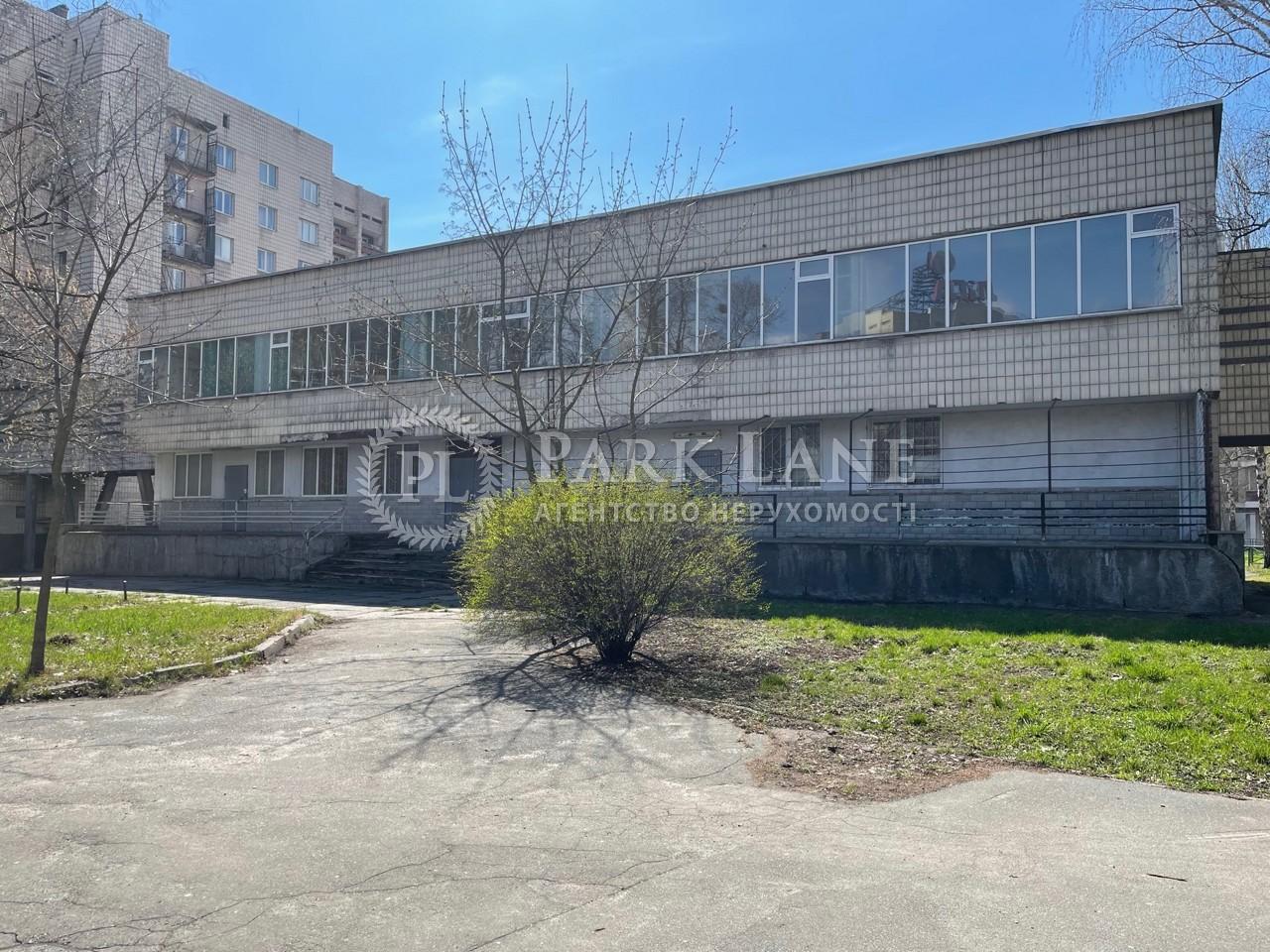 Дегтяревская, Киев, R-39771 - Фото 2