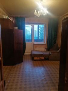 Квартира Z-783755, Здолбуновская, 7а, Киев - Фото 5