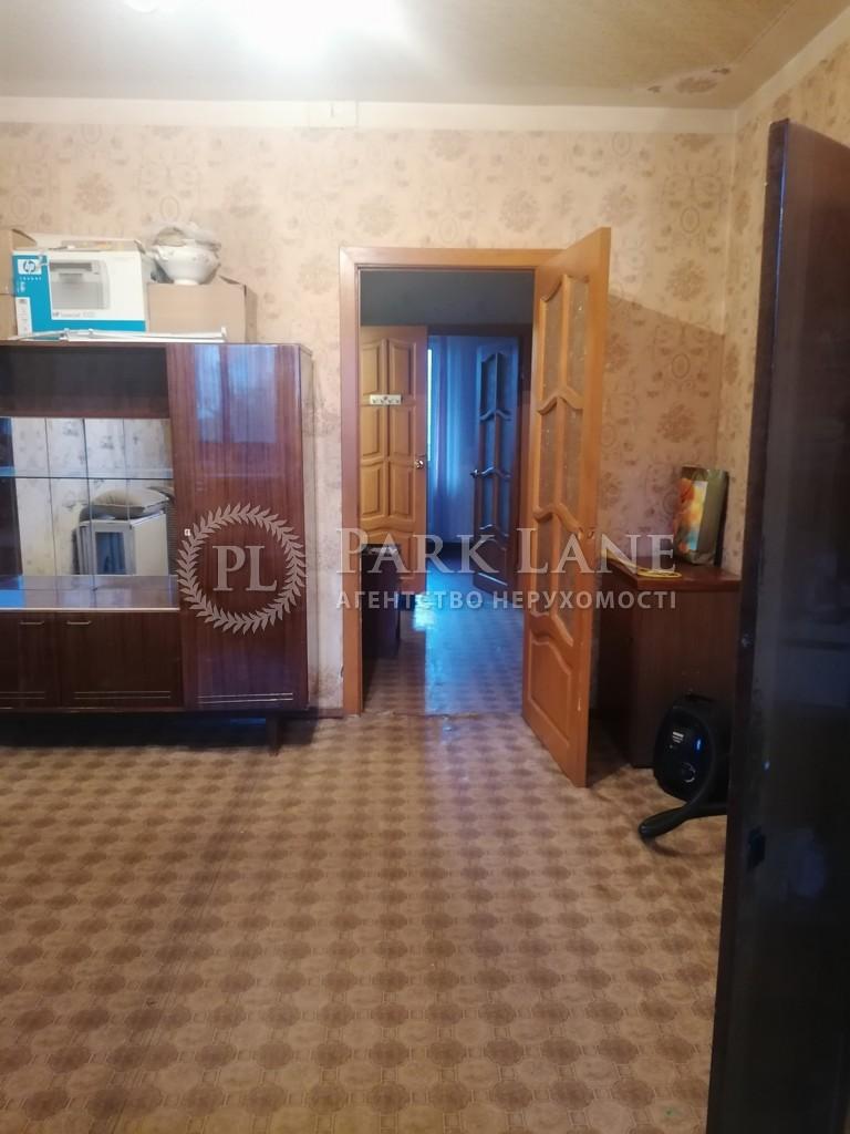 Квартира Z-783755, Здолбуновская, 7а, Киев - Фото 6