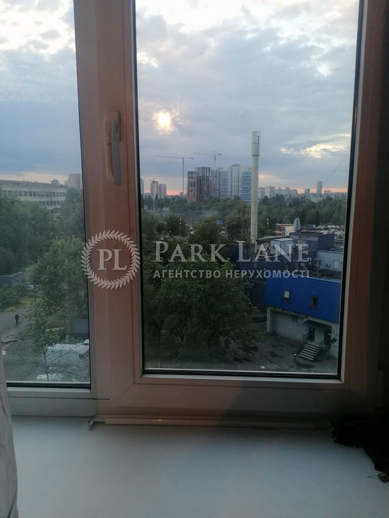 Квартира Z-783755, Здолбуновская, 7а, Киев - Фото 10