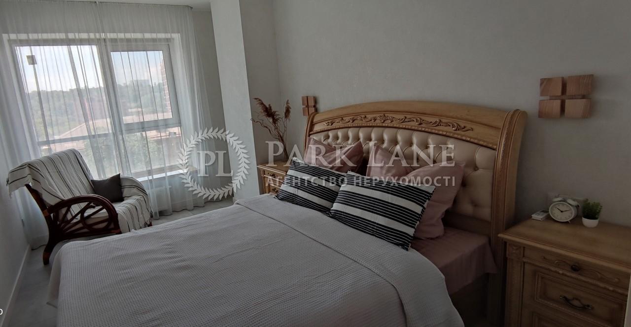 Квартира ул. Антоновича (Горького), 109, Киев, R-39745 - Фото 3
