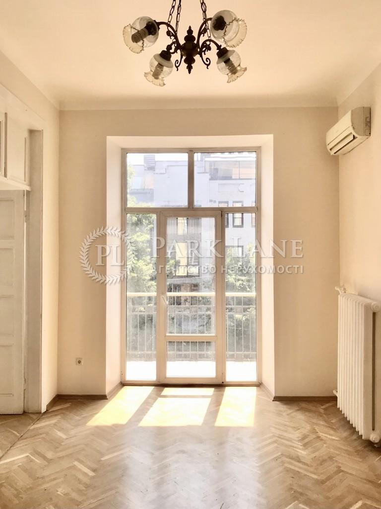 Квартира ул. Хорива, 43, Киев, B-102593 - Фото 3