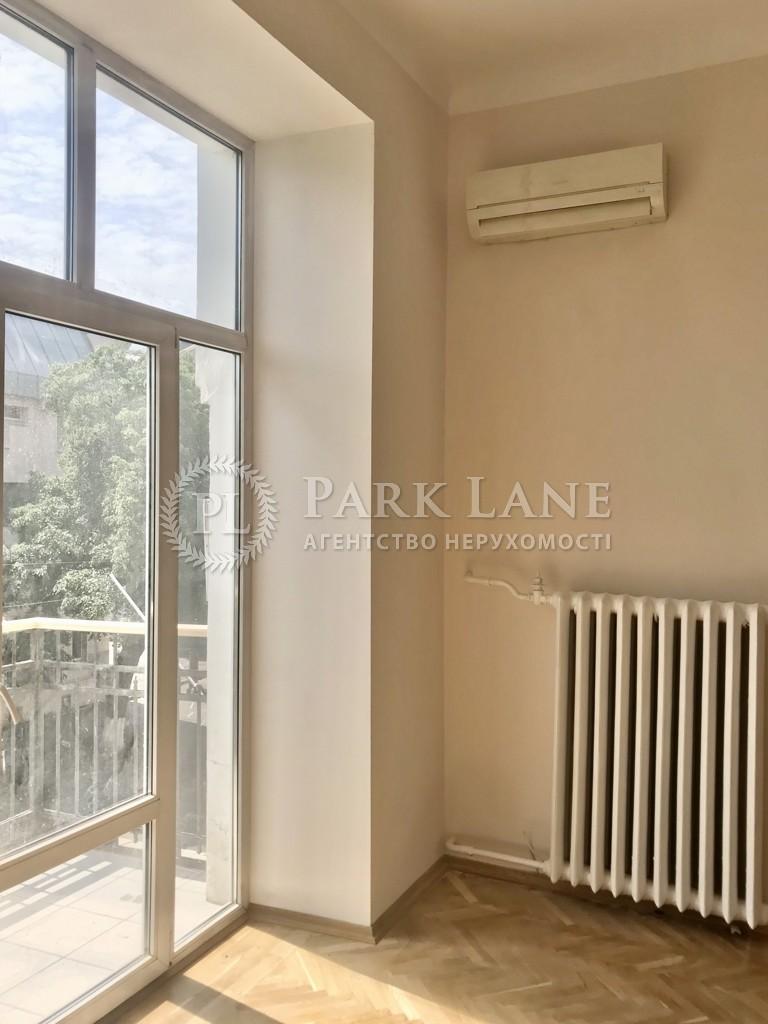 Квартира ул. Хорива, 43, Киев, B-102593 - Фото 4