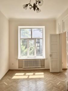 Квартира B-102593, Хорива, 43, Киев - Фото 7