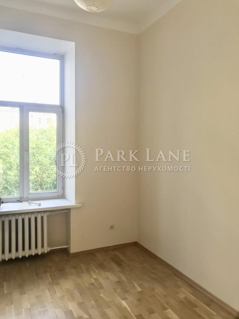 Квартира ул. Хорива, 43, Киев, B-102593 - Фото 9