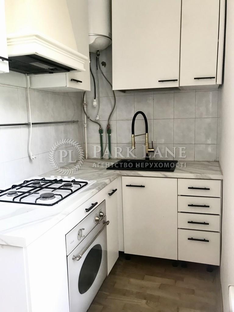 Квартира ул. Хорива, 43, Киев, B-102593 - Фото 11