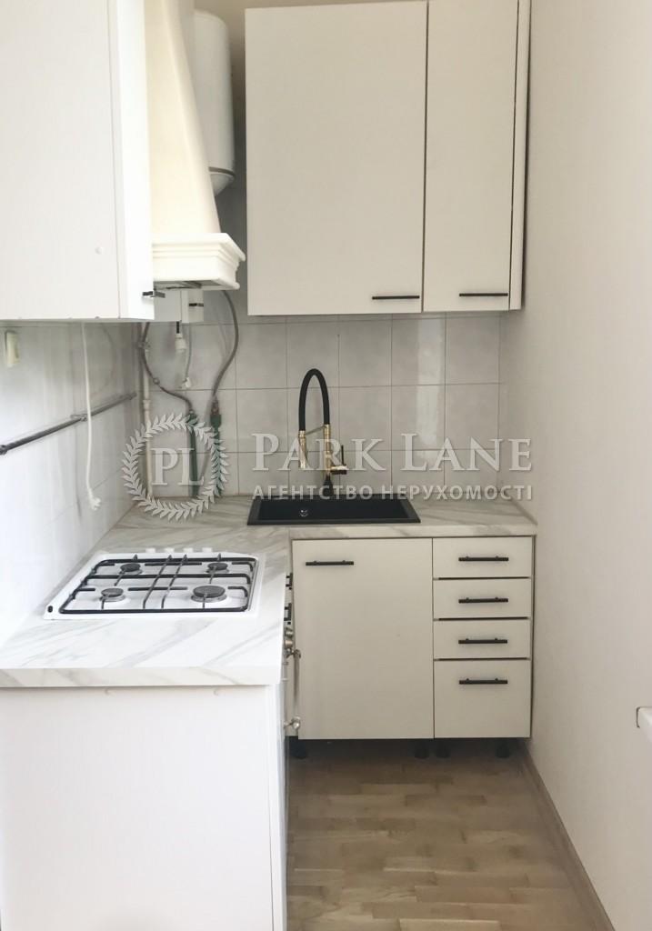 Квартира ул. Хорива, 43, Киев, B-102593 - Фото 12