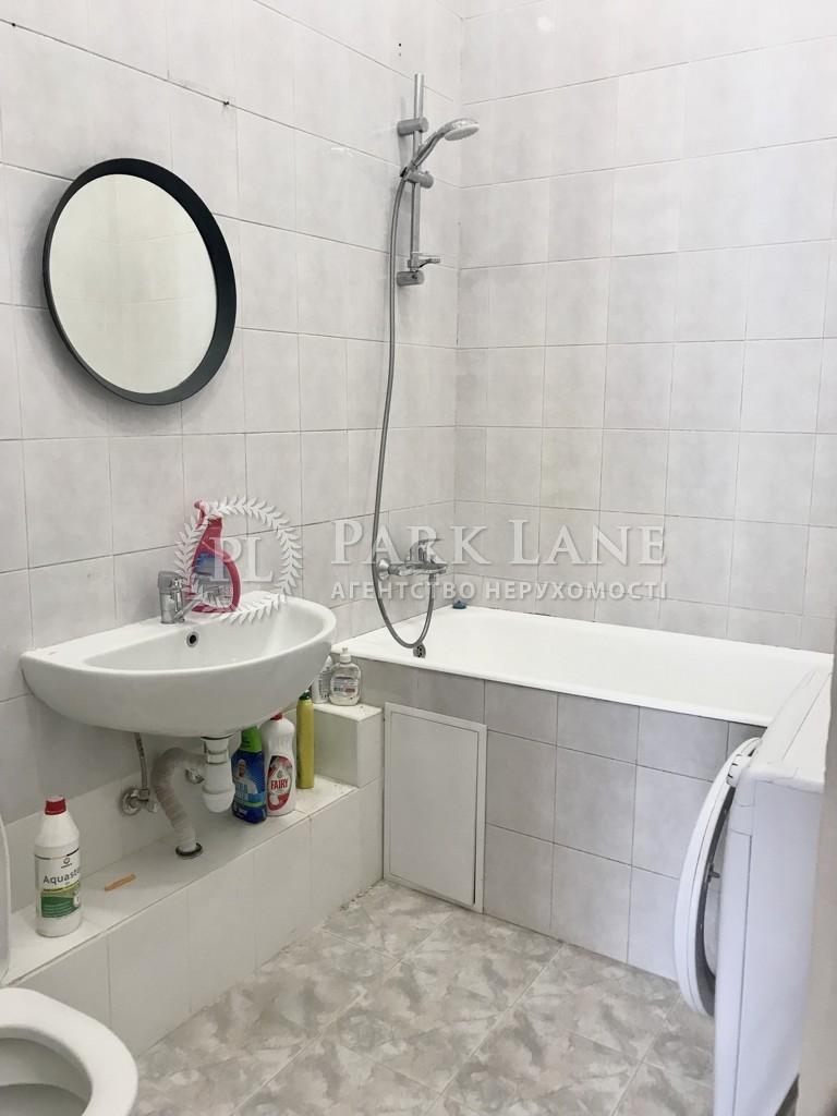 Квартира ул. Хорива, 43, Киев, B-102593 - Фото 13
