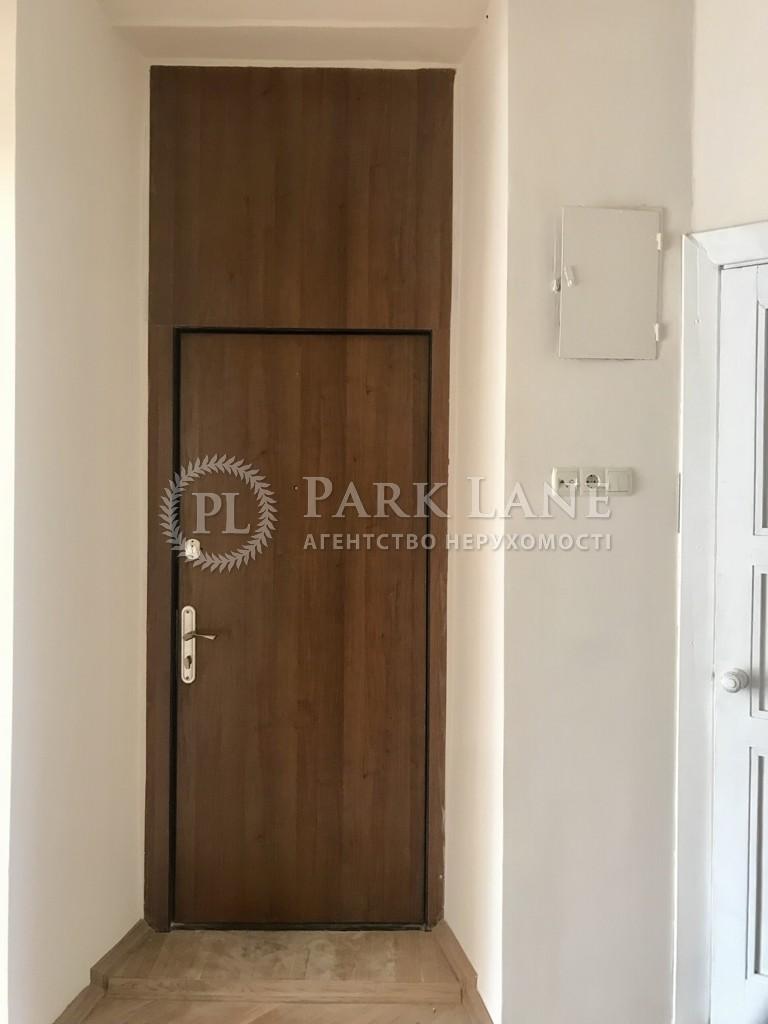 Квартира ул. Хорива, 43, Киев, B-102593 - Фото 17