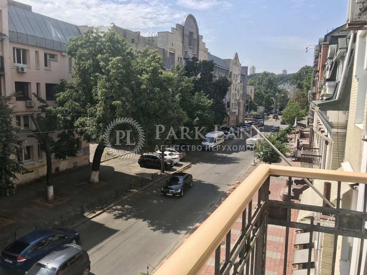 Квартира ул. Хорива, 43, Киев, B-102593 - Фото 18