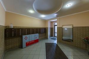 Квартира I-33230, Молдавская, 2, Киев - Фото 26