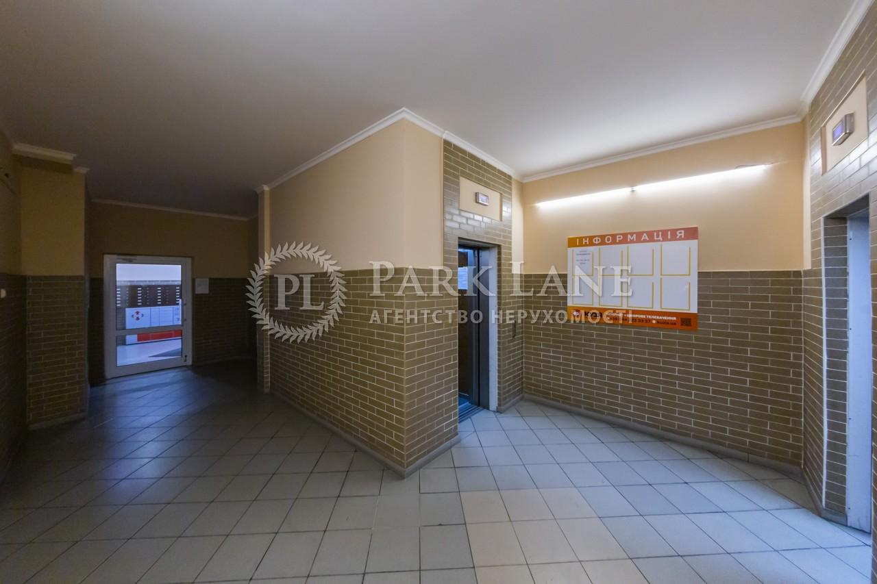 Квартира I-33230, Молдавская, 2, Киев - Фото 25