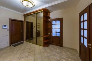 Квартира I-33230, Молдавская, 2, Киев - Фото 21