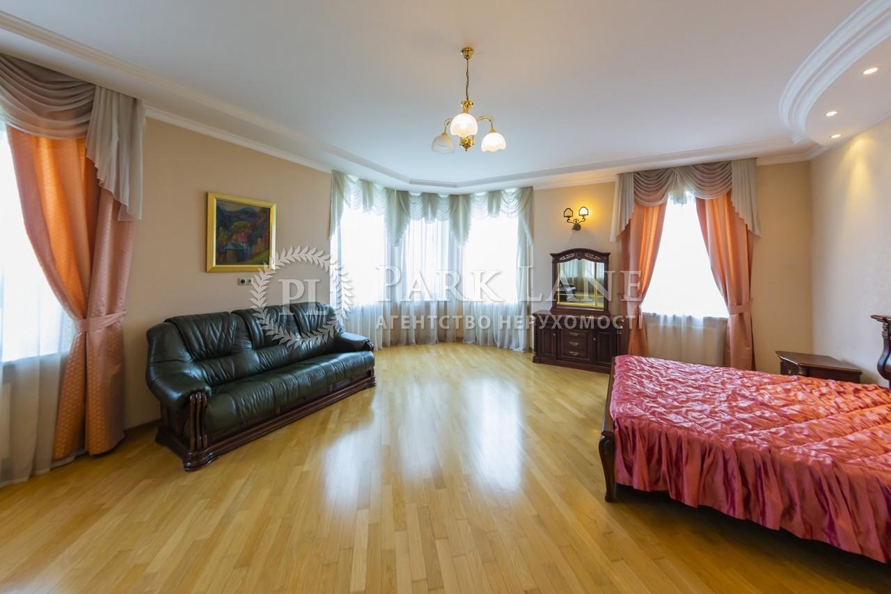 Квартира I-33230, Молдавская, 2, Киев - Фото 7