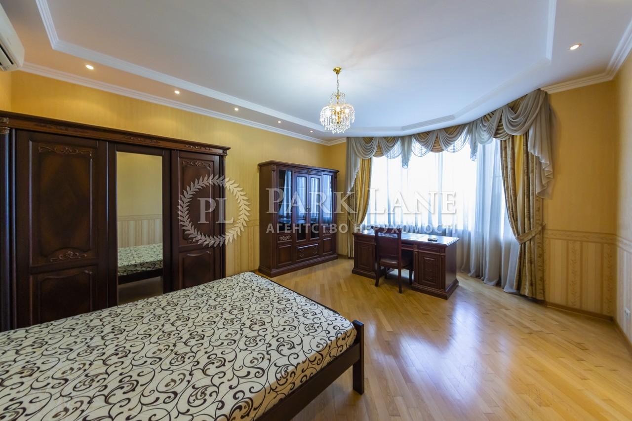 Квартира I-33230, Молдавская, 2, Киев - Фото 8