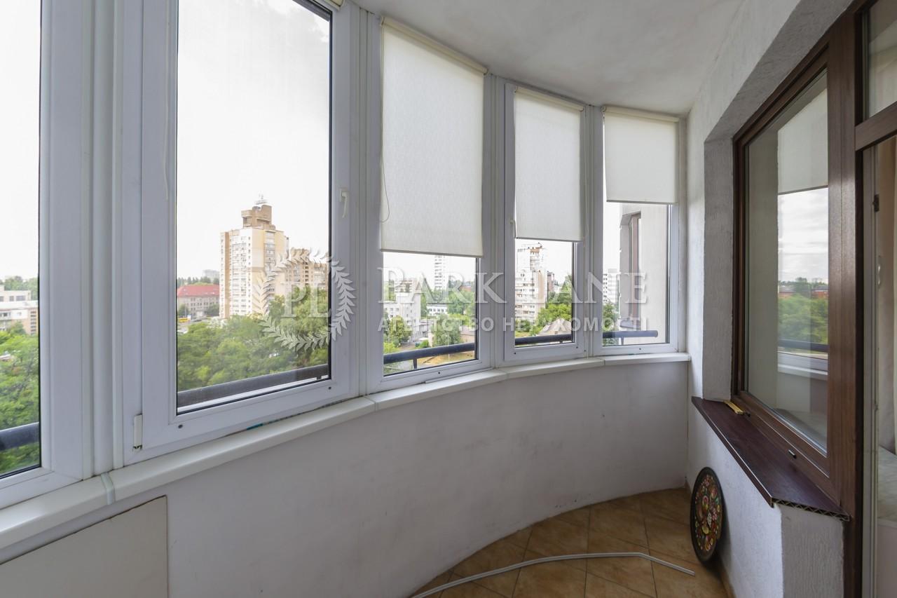 Квартира I-33230, Молдавская, 2, Киев - Фото 23