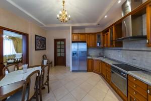 Квартира I-33230, Молдавская, 2, Киев - Фото 16