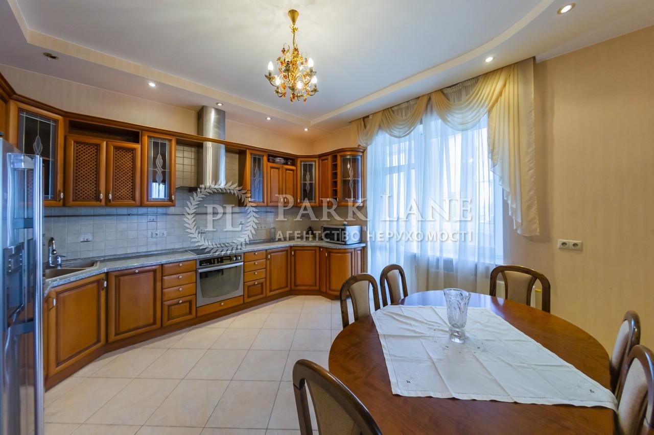Квартира I-33230, Молдавская, 2, Киев - Фото 15