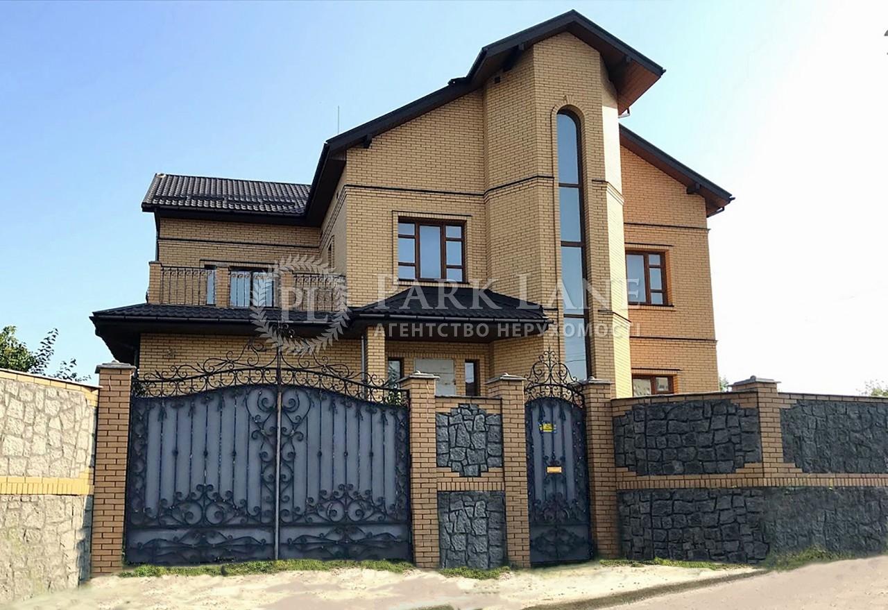 Дом ул. Красноводская, Киев, R-39783 - Фото 6